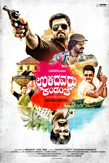 Movie_Poster_of_Ulidavaru_Kandanthe