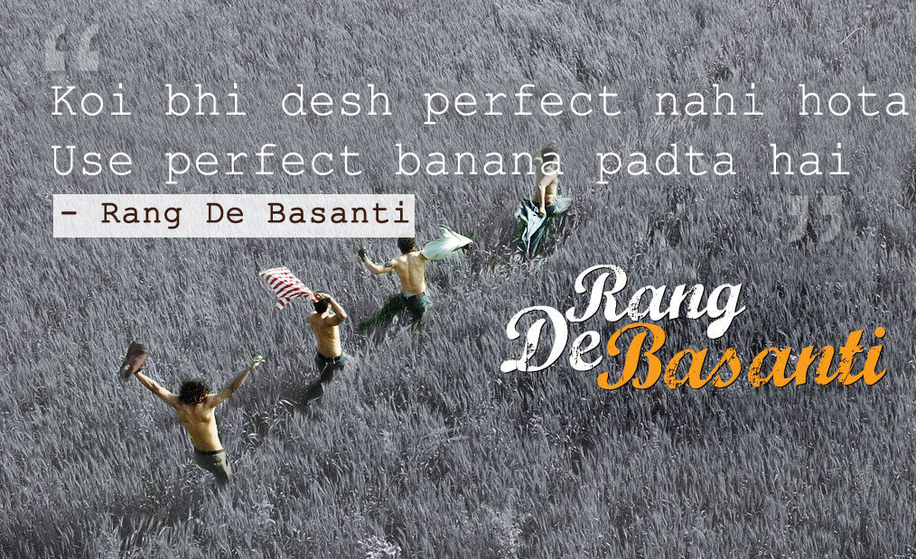 Koi-Bho-Desh