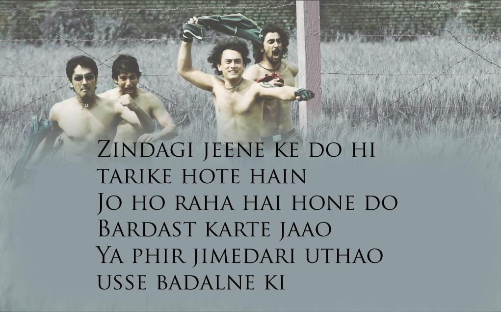 Zindagi-Jeene-Ke-Do-Tarike-Rang-De-Basanti