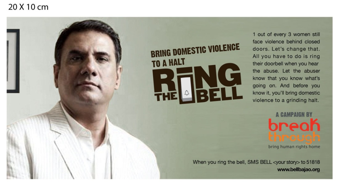 domestic violence campaigns